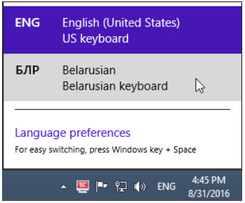 6.1.2.16 Lab - Region and Language Options in Windows 8 (Answers) 16